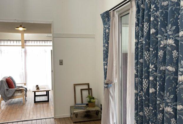 70年代不動産/大田原市/リノベーション/浅香Y様邸 カーテン設置しました。